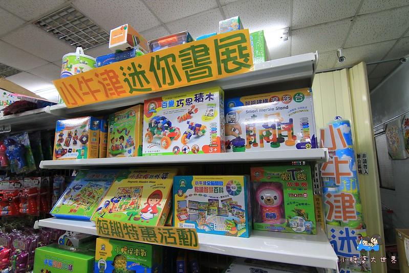 玩具特賣2 045