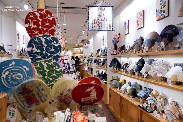 京都|錦市場