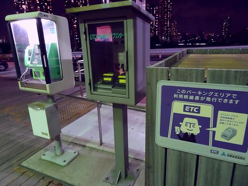 辰巳第1PAの自販機など