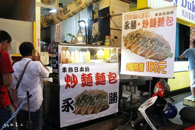 35931949505 7e19075bab b - 熱血採訪 | 永勝炒麵麵包,逢甲夜市經典人氣排隊美食,來自日本的夢幻滋味