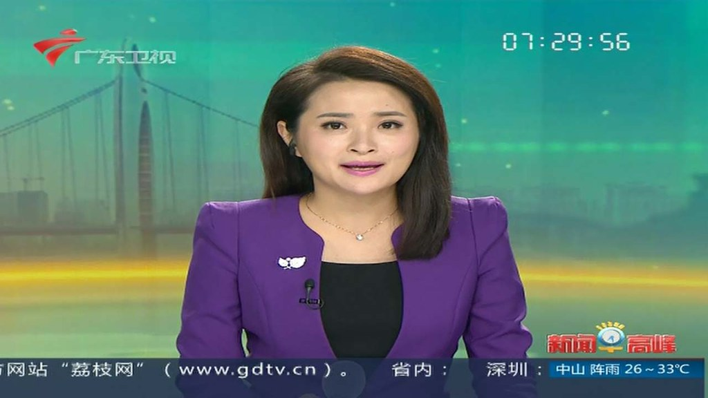 Kênh guangdong tv
