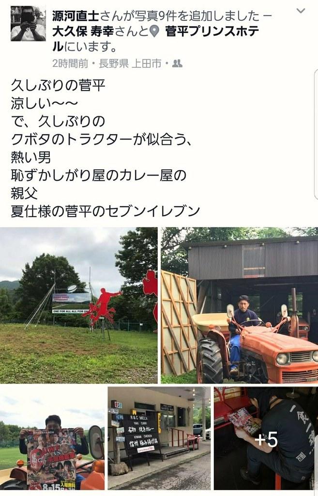 2017-07-24_09-51-37