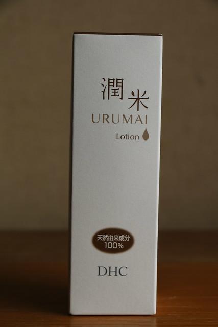DHC 潤米 URUMAIシリーズ DHC潤米 URUMAI ローション