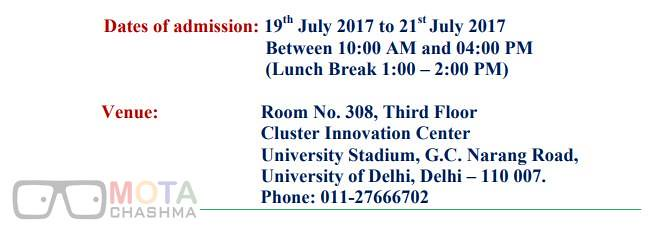 CIC Admission Schedule