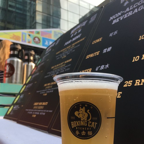 Boxing Cat at the 2017 Shanghai Craft Beer Festival