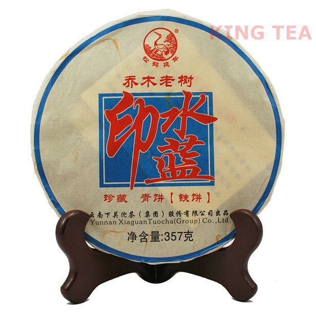 Free Shipping 2013 XiaGuan ShuiLanYin Beeng Cake 357g YunNan MengHai Organic Pu'er Raw Tea Weight Loss Slim Beauty Sheng Cha