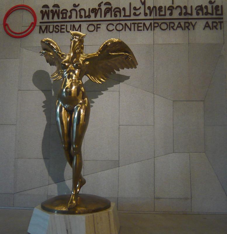 Museum Of Contemporary Art in Bangkok