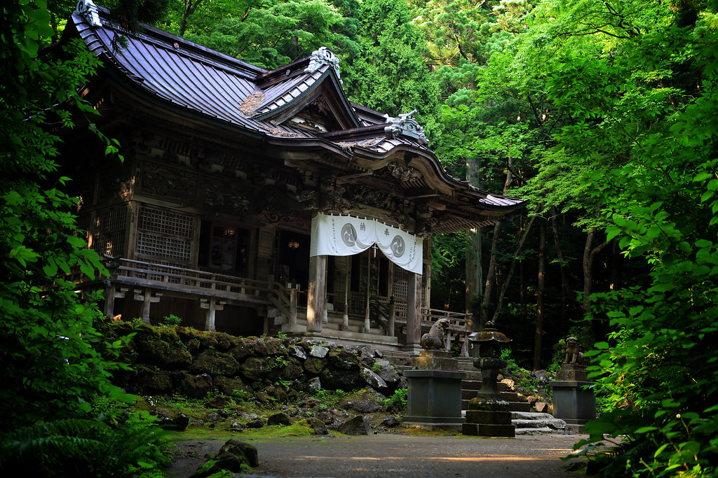 Magical Suginami Shrine, Lake Towada