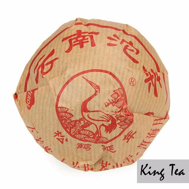 Free Shipping 2013 XiaGuan XiaoYi 7653A Boxed Tuo 100g China YunNan KunMing Chinese Puer Puerh Raw Tea Sheng Cha Weight Loss Slim