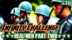 Infinity Challenge Ep.538