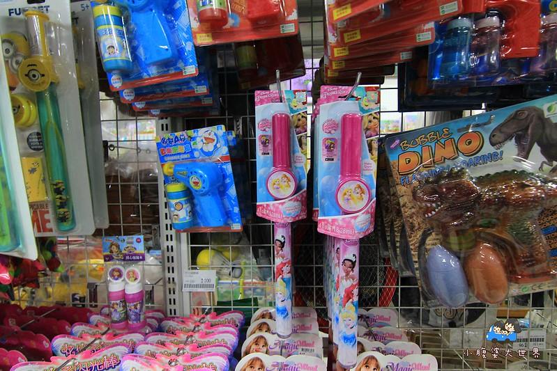 玩具特賣2 048
