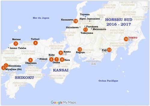 HONSHU 2016-17