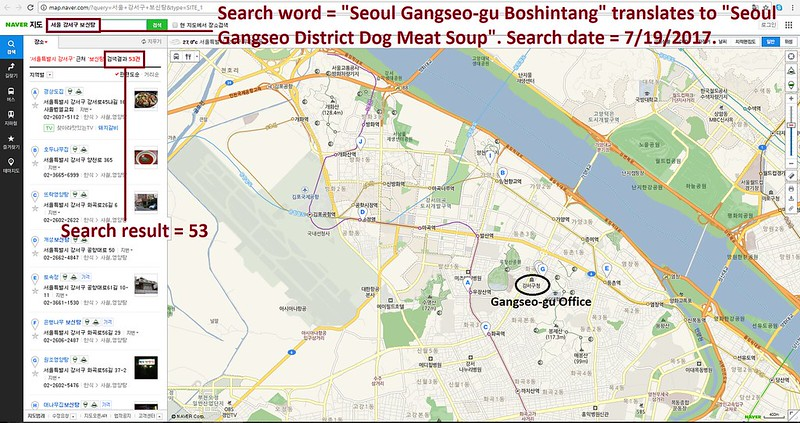Seoul Gangseo-gu, South Korea