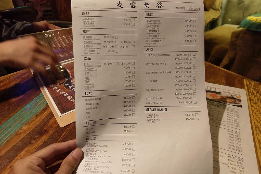 20170729萬華-夜露食谷 (18)