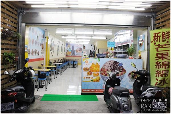 大碗公冰店 (2)