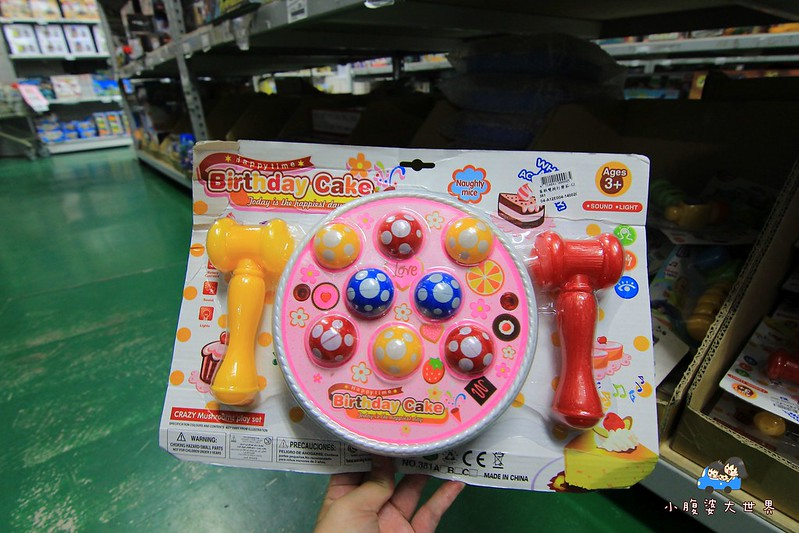 玩具特賣1 169