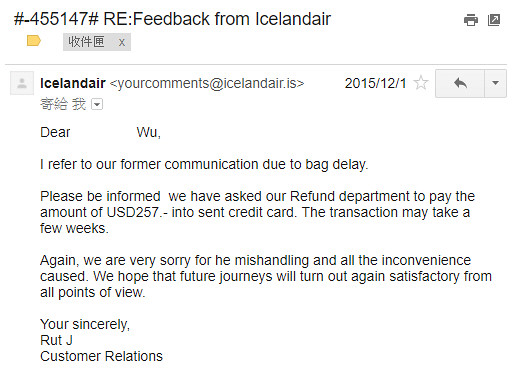 ICELAND2015