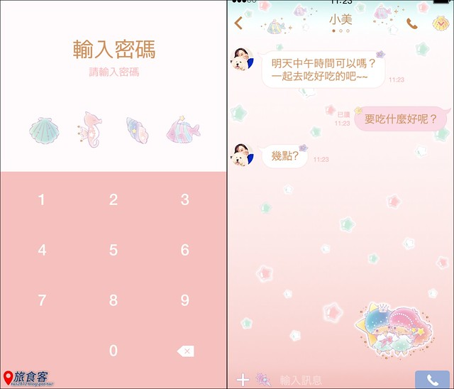 preview_006_320x568@2x