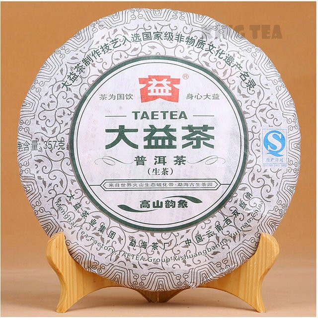 Free Shipping 2012 TAE TEA DaYi High Mountain Image Cake 357g China YunNan MengHai Chinese Puer Puerh Raw Tea Sheng Cha Premium