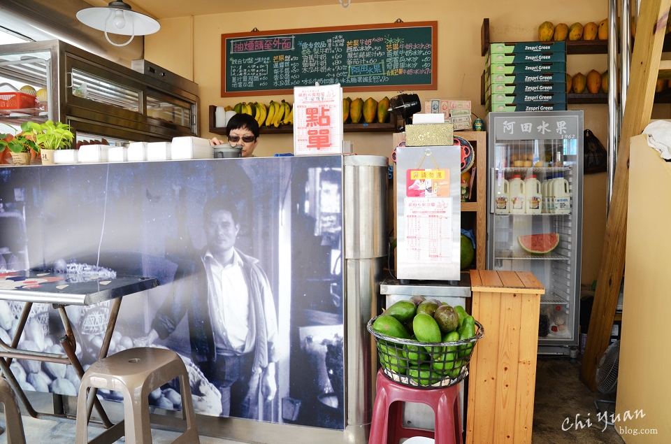[台南]中西區阿田水果店。台南第一杯木瓜牛奶,綿密順口的健康消暑