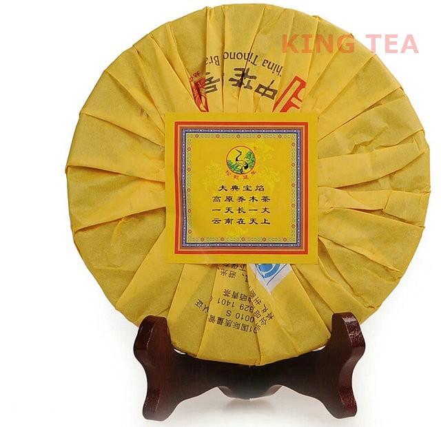 Free Shipping 2013 XiaGuan BaoYan Cake Beeng 357g YunNan MengHai Organic Pu'er Raw Tea Weight Loss Slim Beauty Sheng Cha