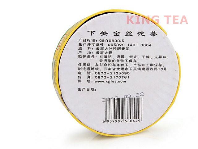 Free Shipping 2013 XiaGuan Golden Ribbon Boxed Tuo Bowl 100g  YunNan MengHai Organic Pu'er Raw Tea Weight Loss Slim Beauty Sheng Cha