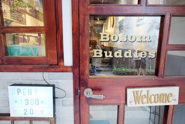 台中雪花冰店Bosom Buddies 哥倆好 (16)