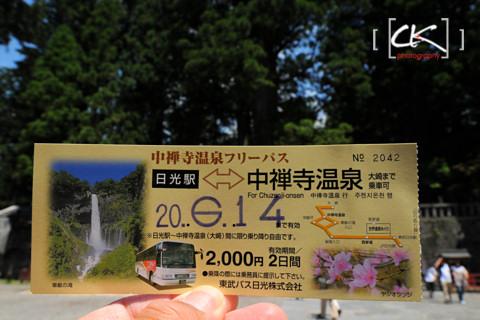 Japan_1319