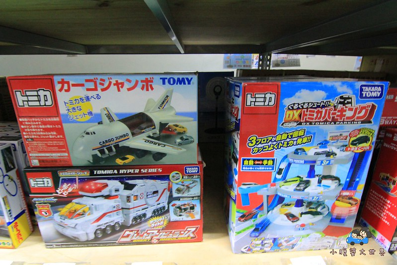 玩具特賣1 027