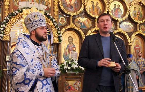 Юра Православний