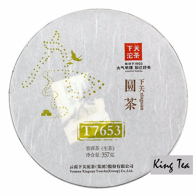 Free Shipping 2014 XiaGuan T7653 Iron Cake 357g China YunNan KunMing Chinese Puer Puerh Raw Tea Sheng Cha Weight Loss Slim Beauty