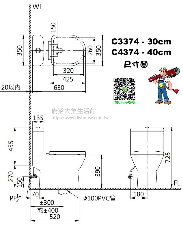 C4374 Size