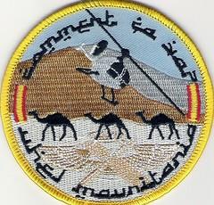 Distintivo Destacamento Mauritania (SAER-Guardia Civil)