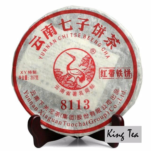 Free Shipping 2011 XiaGuan Red Ribbon 8113 Cake 357g China YunNan KunMing Chinese Puer Puerh Raw Tea Sheng Cha Weight Loss Slim