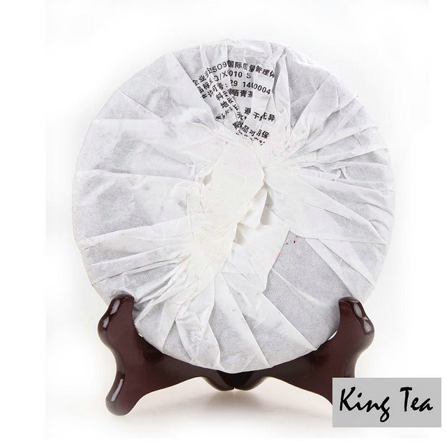 Free Shipping 2013 XiaGuan 999 Golden Ribbon Cake 357g China YunNan KunMing Chinese Puer Puerh Raw Tea Sheng Cha Weight Loss Slim
