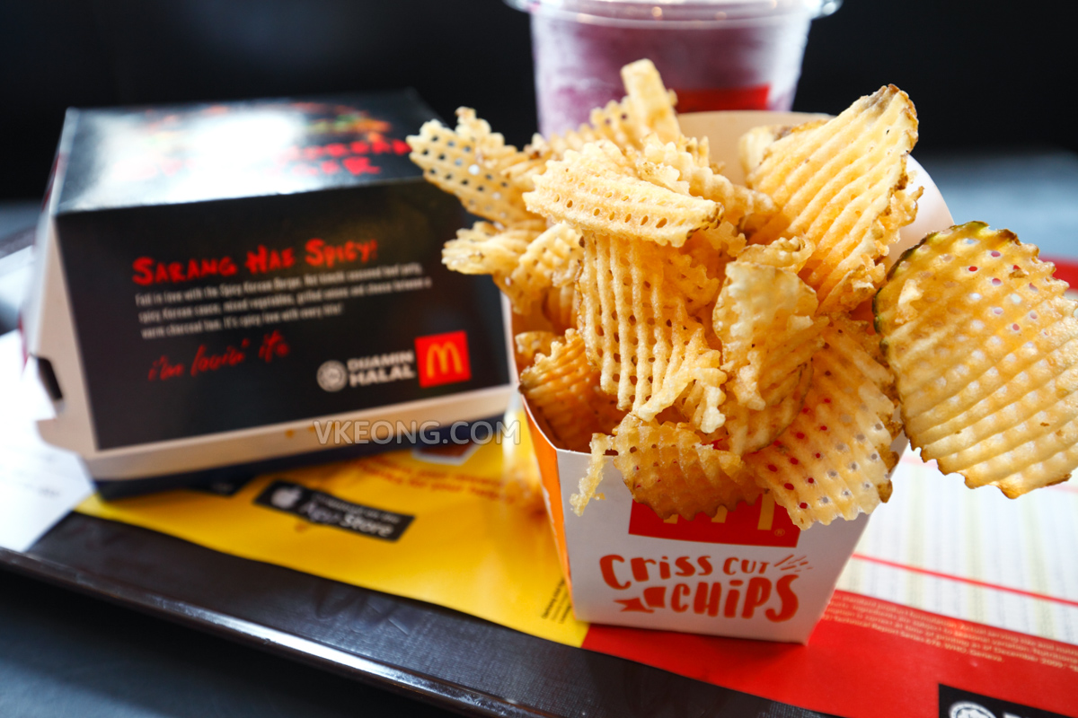 McDonald's Crinkle Cut Fries