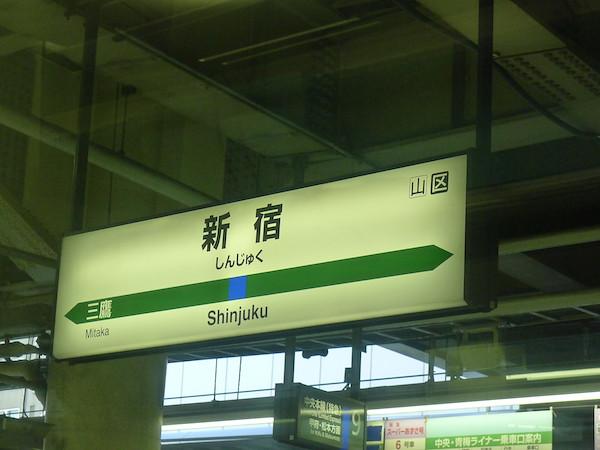 077-Kawaguchiko