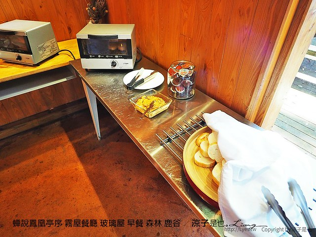 蟬說鳳凰亭序 霧屋餐廳 玻璃屋 早餐 森林 鹿谷 7