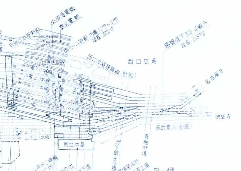 西武鉄道新宿駅 ルミネ(マイシティ)乗り入れ計画図面 (5)