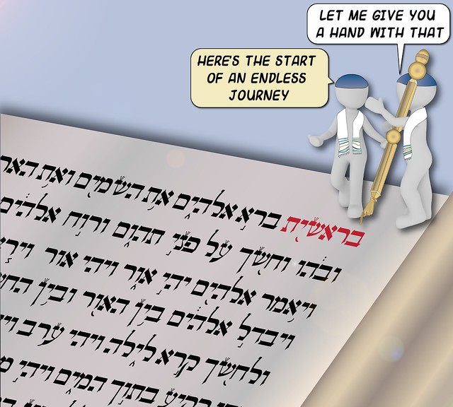 Simchat Torah 5778