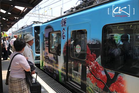 Japan_1383