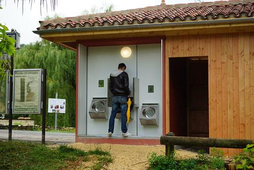 (very) public toilet