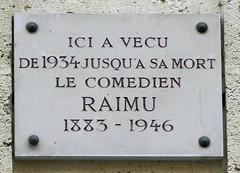 Photo of Grey plaque № 44663
