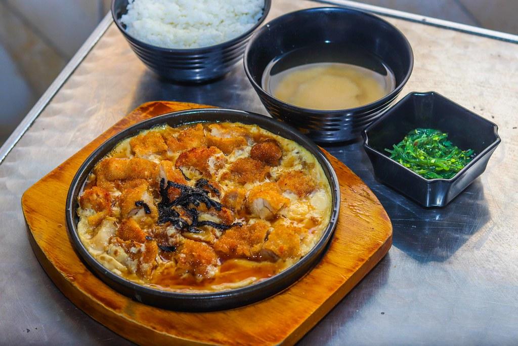 NUS Food Store: Kaneda Japanese Cuisine