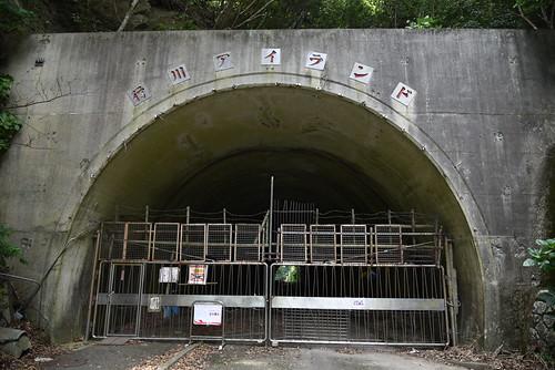 Abandoned Namegawa island 01