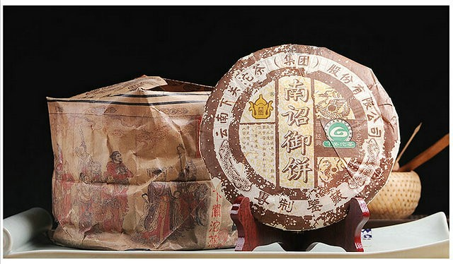 Free Shipping 2006 XiaGuan NanZhaoRoyal Beeng Cake 400g YunNan MengHai Organic Pu'er Raw Tea Weight Loss Slim Beauty Sheng Cha