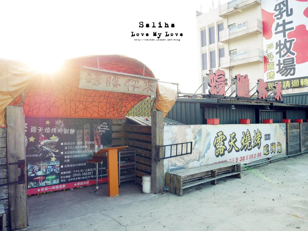 台中沙鹿區夜景餐廳推薦蠔膽你來露天燒烤吃到飽 (43)