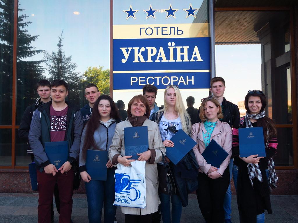 Екскурсія до готелю «Україна»