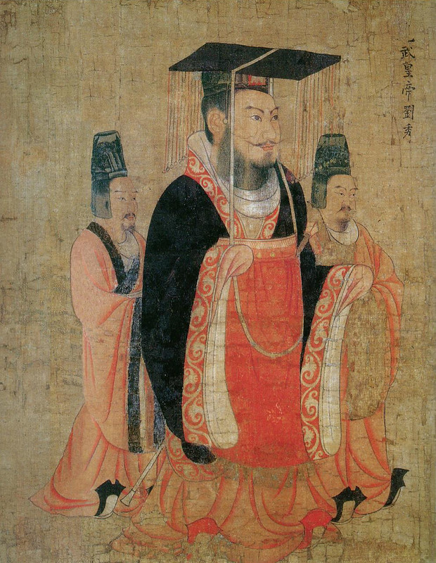 Emperor Guangwu of Han depicted by Yan Liben