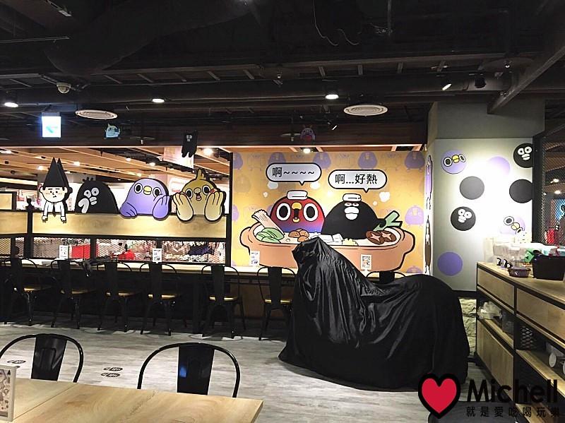 """掰掰啾啾 X 懶得""""鳥""""你 X 頑食 Café 武昌店"""